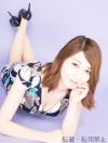 岩田 真美
