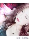 小泉 愛羅