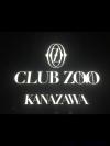 ZOO金沢 広報部