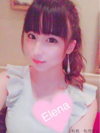 白石エレナ