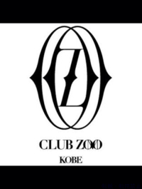 zoo神戸スタッフ