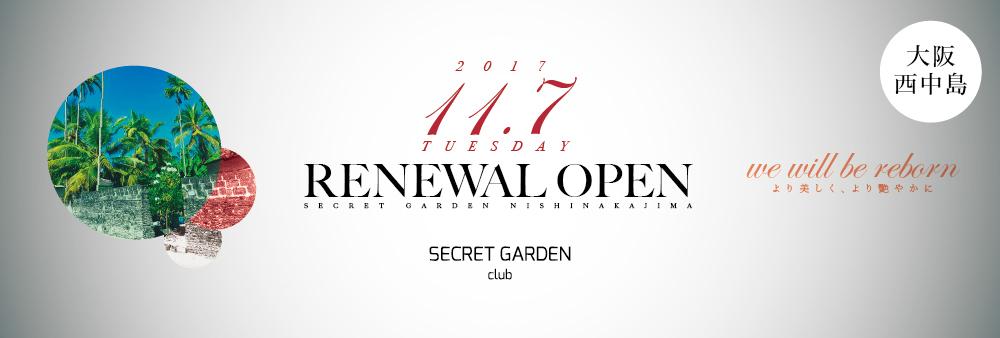 シークレットガーデン西中島 11.7 Renewal Open !!:キャバクラ
