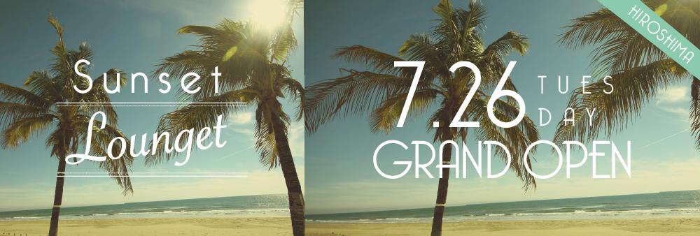 サンセットラウンジェット広島 7.26(木)グランドオープン!!