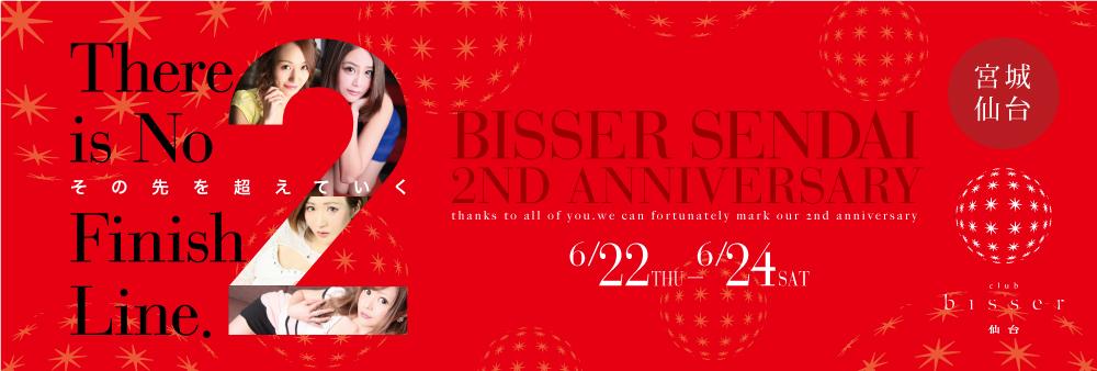 ビゼ仙台 2nd ANNIVERSARY!! 6.22(木) - 6.24(土)