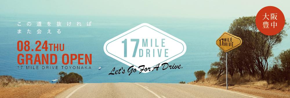 17マイルドライブ豊中 Coming Soon !!