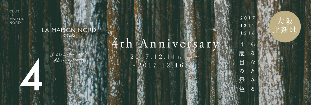 La Maison Nord 4th ANNIVERSARY!!:キャバクラ