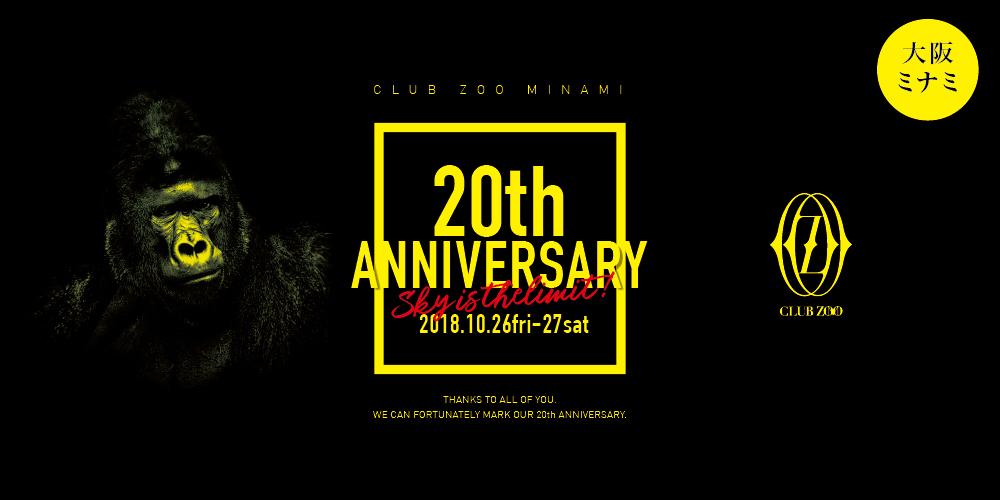 ZOOミナミ 20th ANNIVERSARY !![2018.10.26(Fri)-10.27(Sat)]:キャバクラ