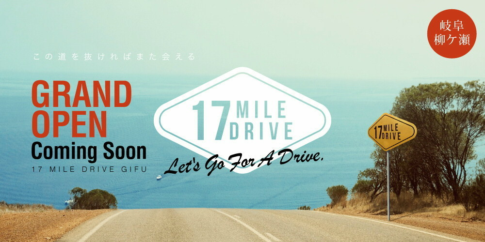 17マイルドライブ岐阜グランドオープン ComingSoon!!:キャバクラ