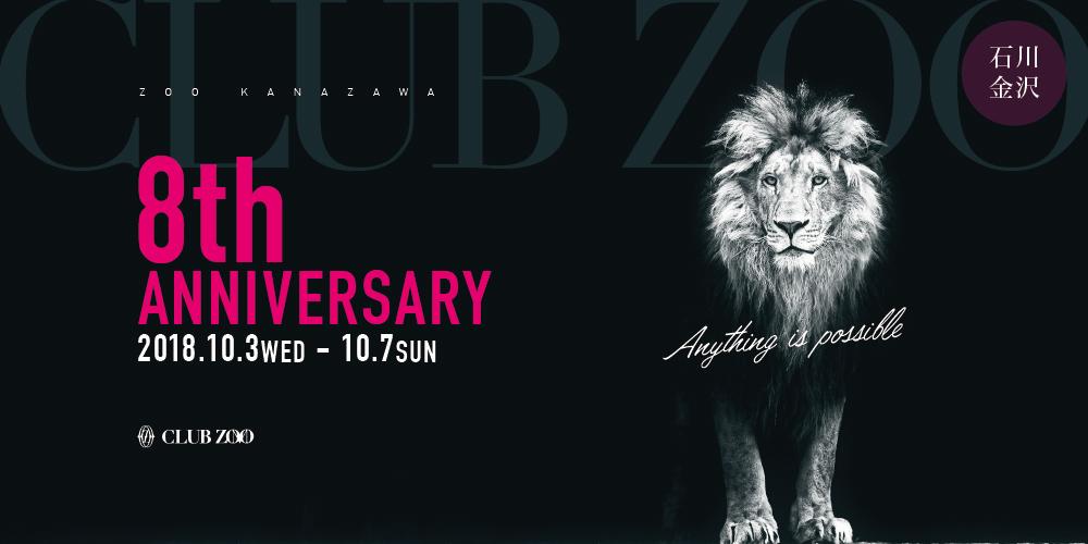 ZOO金沢 8th ANNIVERSARY!! 10.3(水) - 10.7(日):キャバクラ