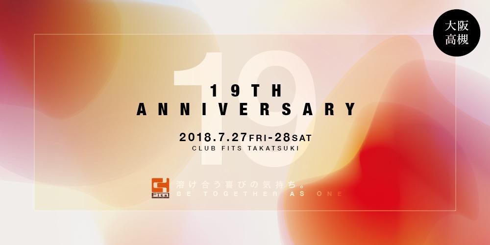 フィッツ高槻 19th ANNIVERSARY!! 07.27(金) - 07.28(土):キャバクラ