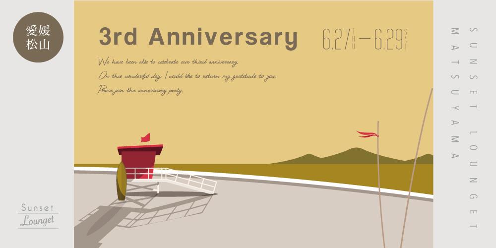 サンセットラウンジェット松山3周年記念!! 2019.06.27(木)~06.29(土):キャバクラ