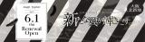 エンジェルフェザー北新地 リニューアルオープン!! 2017.06.01(木)