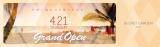 シークレットガーデン京都 4.21(木)グランドオープン!!