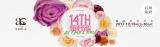 カエラ金沢 14th ANNIVERSARY !! 2017.12.13(水)-12.16(土):キャバクラ