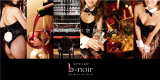 wine & bar B-noir