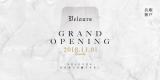 Velours 神戸 2018.11.01 Grand Open !! :キャバクラ