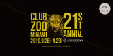 ZOOミナミ 21th ANNIVERSARY!! 2019.09.26(木) - 09.28(土):キャバクラ