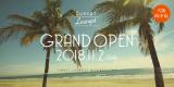 サンセットラウンジェット西中島 11/2 GrandOpen !!:キャバクラ