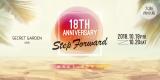 シークレットガーデン西中島 18th ANNIVERSARY!! 10.19(金) - 10.20(土):キャバクラ