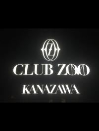 ZOO金沢広報部