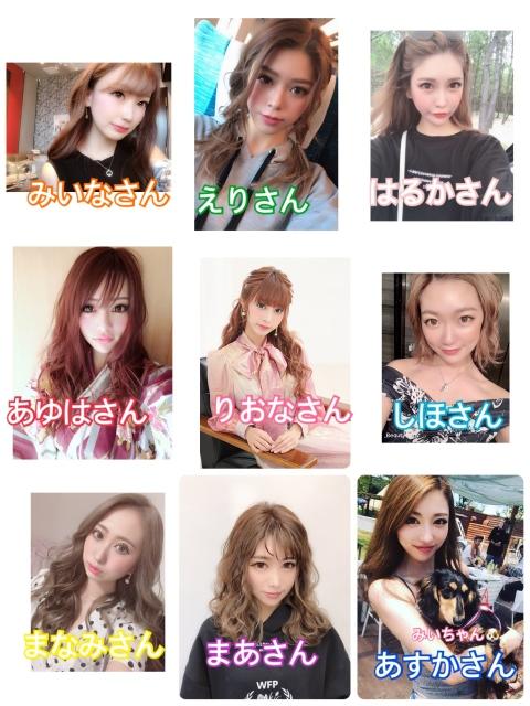 7/20(土)  本日出勤girl★