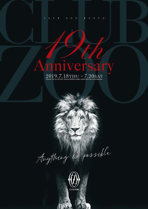 ZOO京都 19th ANNIVERSARY!!