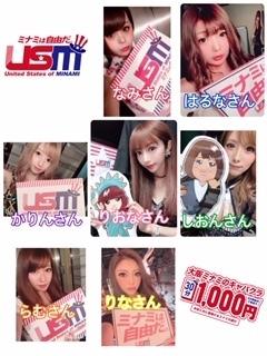 7/16(火) 本日出勤girl★