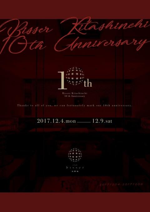 ビゼ北新地 10th ANNIVERSARY !!