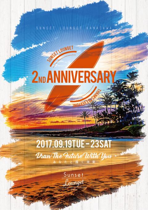 サンセットラウンジェット金沢 2周年記念!!