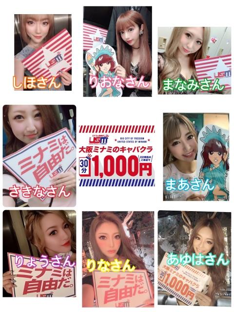 7/18(木)  本日出勤girl★
