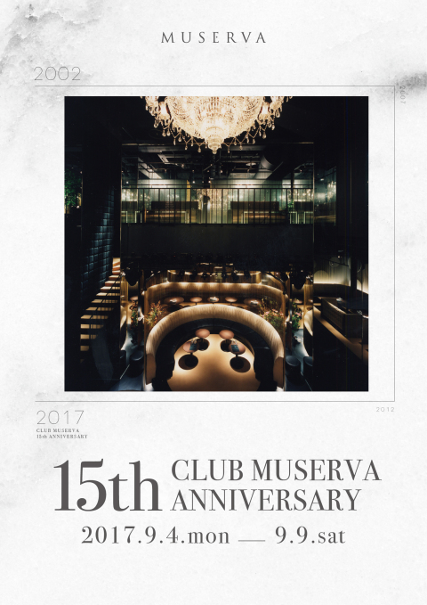 CLUB MUSERVA 15th ANNIVERSARY!