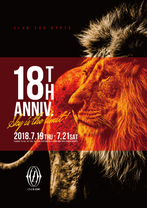 ZOO京都 18th ANNIVERSARY!!