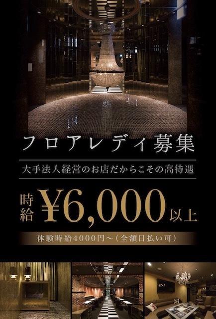 今がチャンス☆コンパニオンさん・スタッフ募集☆