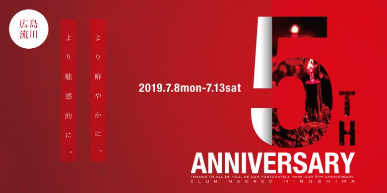 マドレド広島 5th ANNIVERSARY!! 2019.07.08(月) - 07.13(土) !!:キャバクラ