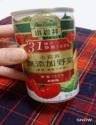野菜ジュースとヘルシア緑茶は必...